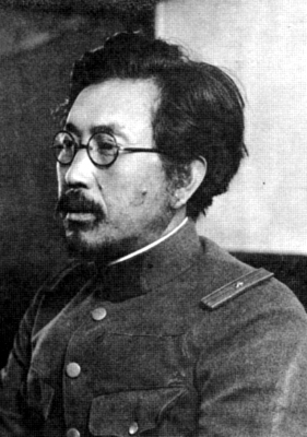Chief Medical Officer, notorious Unit 731